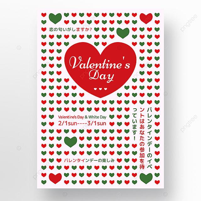 love creative valentines day minimalist poster