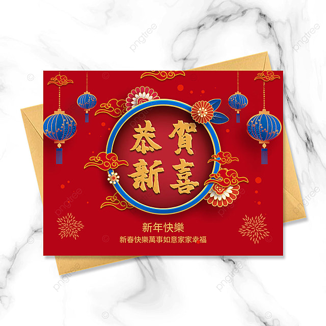 red 2021 year of the ox chinese new year greeting card
