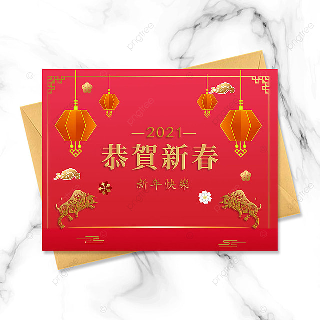 2021 year of the ox chinese new year greeting card