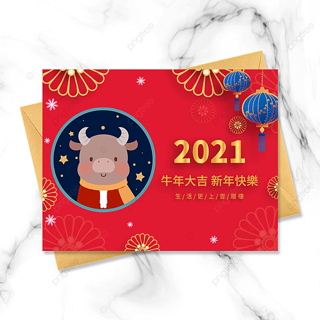 cartoon 2021 year of the ox greeting card