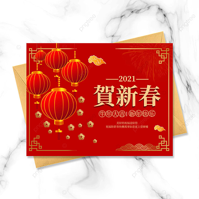 red 2021 year of the ox greeting card