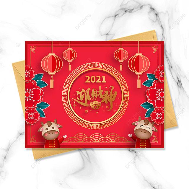 yellow border 2021 ox year greeting card