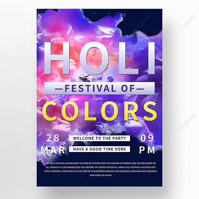 holi festival purple smoke gradient poster template