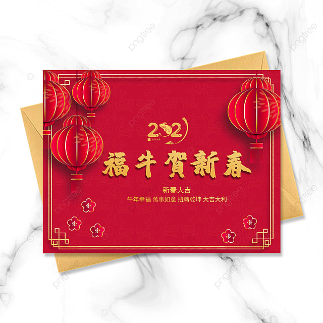 red 2021 year of the ox blessing greeting card