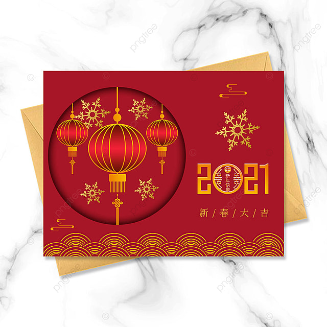 red 2021 year of the ox new year card