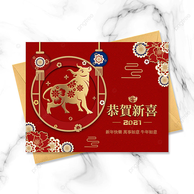 red gradient 2021 year of the ox blessing greeting card