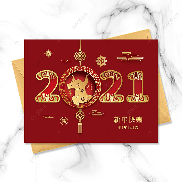 red gradient 2021 year of the ox greeting card
