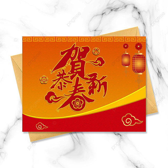 yellow 2021 year of the ox greeting card
