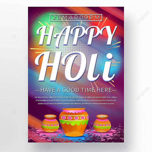 colorful holi color glare poster template