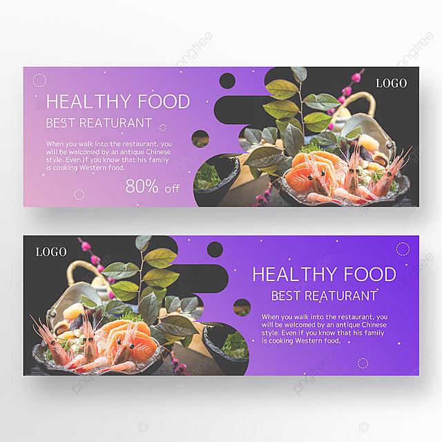 purple gradient texture restaurant banner