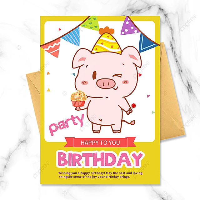 cartoon piggy birthday party invitation