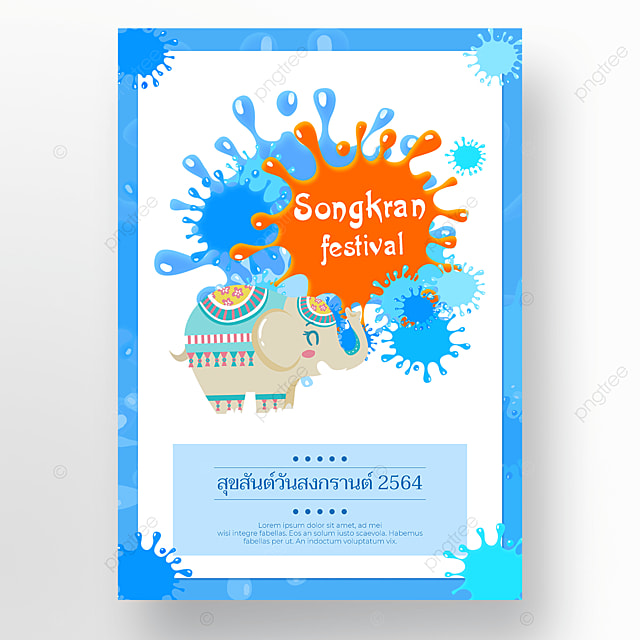 holiday poster on white background
