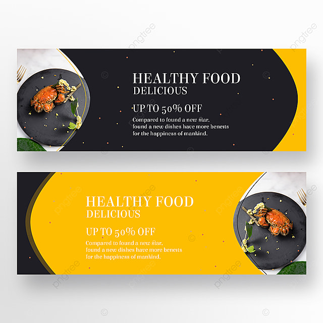 simple texture double sided restaurant banner