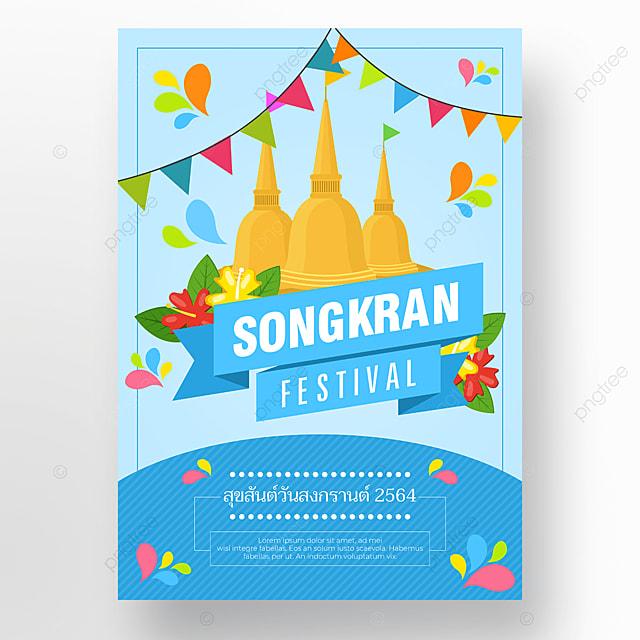 songkran festival poster on blue background