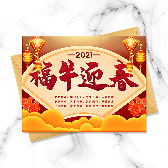 traditional ox year new year red greeting card template