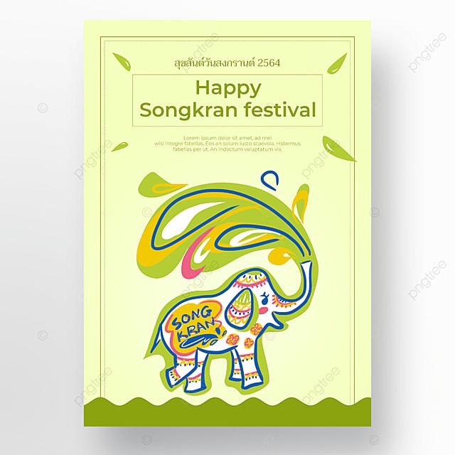yellow green background thai songkran poster
