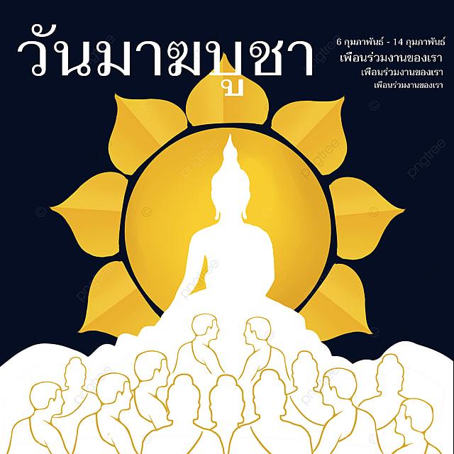 black gold thai buddhism poster
