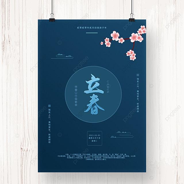 blue spring festival poster