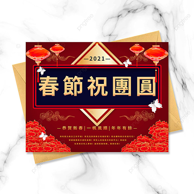 floral lantern traditional year of the ox greeting card template