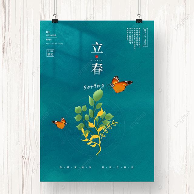 green spring festival promotion poster