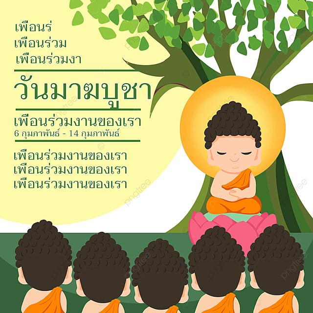 green thailands ten thousand buddhas day poster