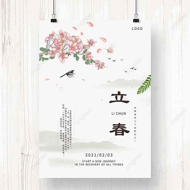 landscape spring festival cherry blossom poster