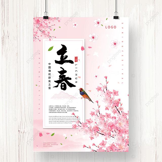 pink romantic sakura spring festival poster