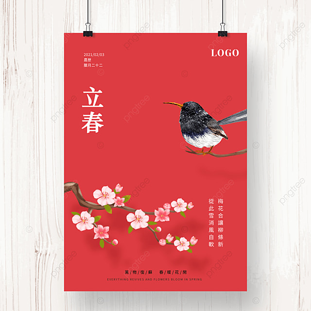 red lichun traditional solar terms promotion poster