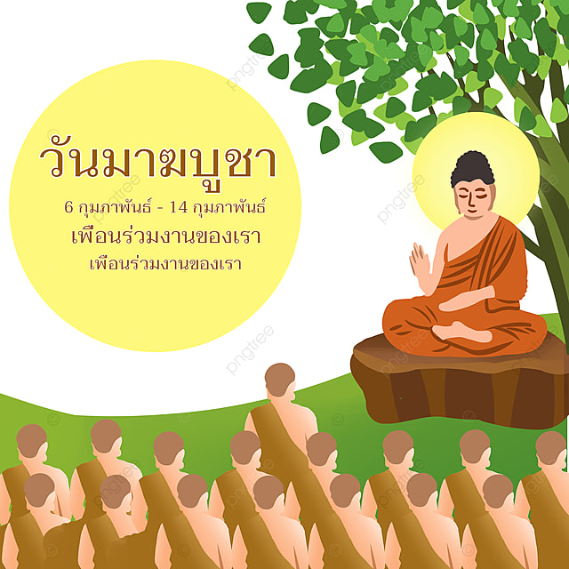 simple thailand ten thousand buddhas day poster