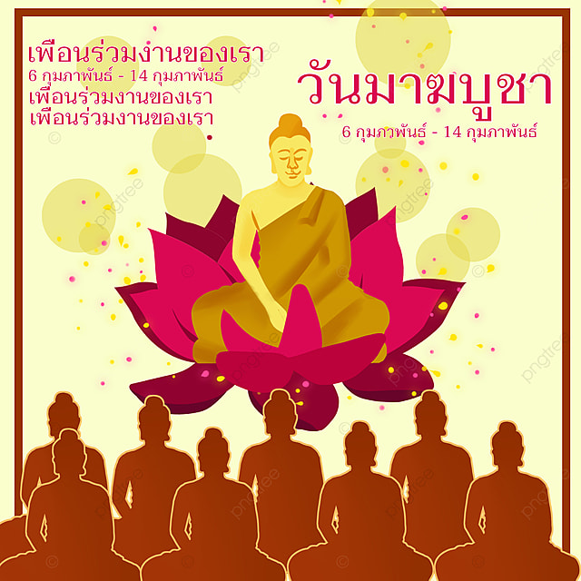 ten thousand buddhas day poster in thai temple