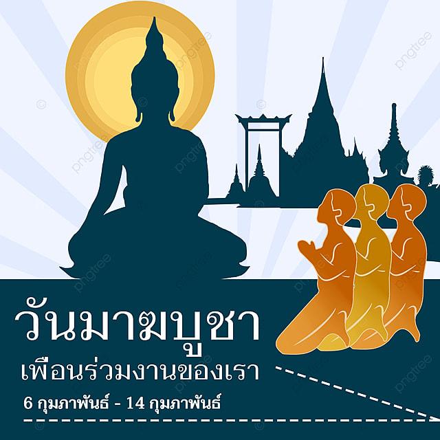 ten thousand buddhas day poster thai temple