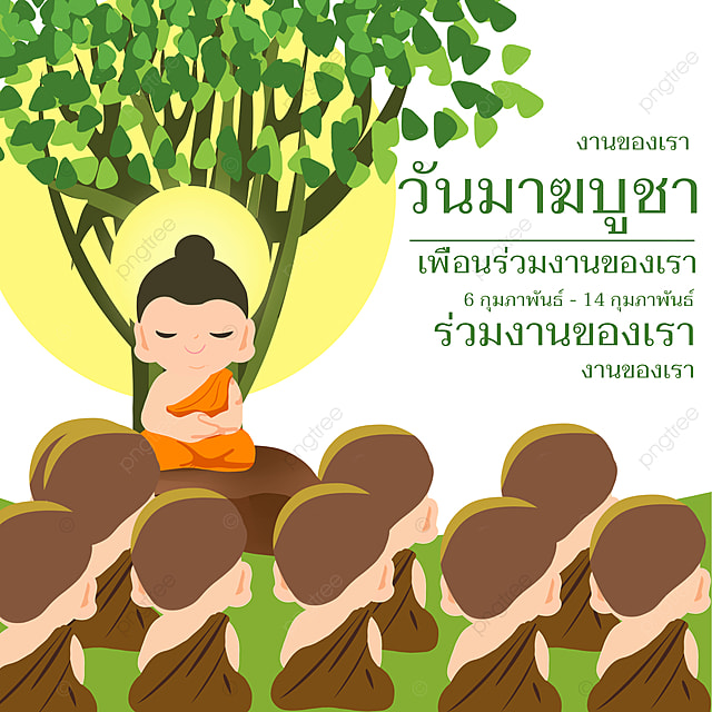 ten thousand buddhas day poster under the bodhi tree in thailand