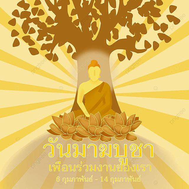 thai buddhist ten thousand buddhas day poster
