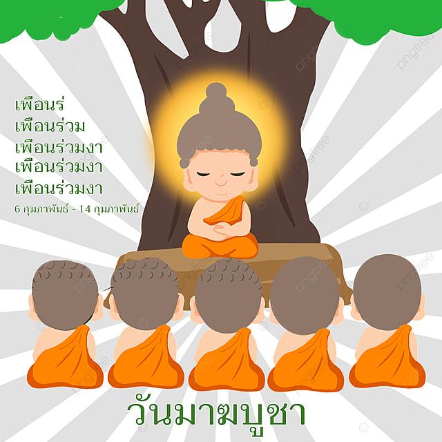 thai temple ten thousand buddhas day poster