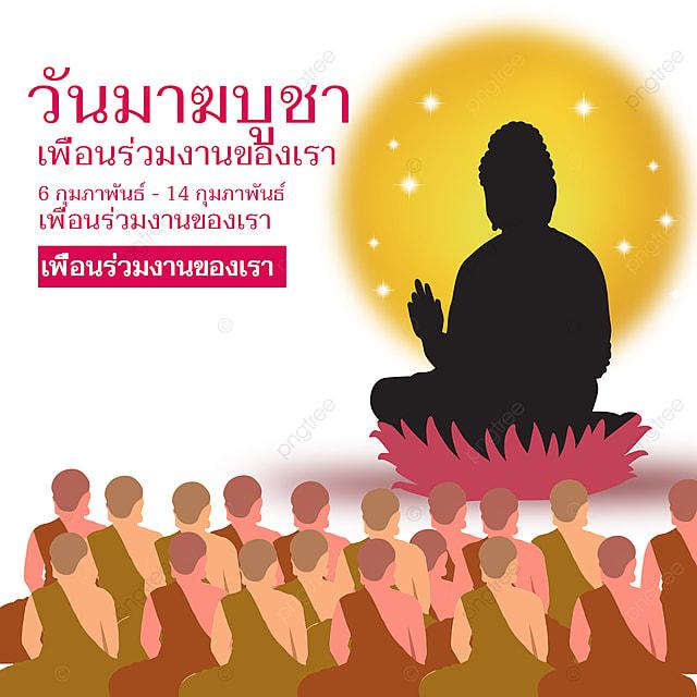 thailand ten thousand buddhas day buddha festival poster thai