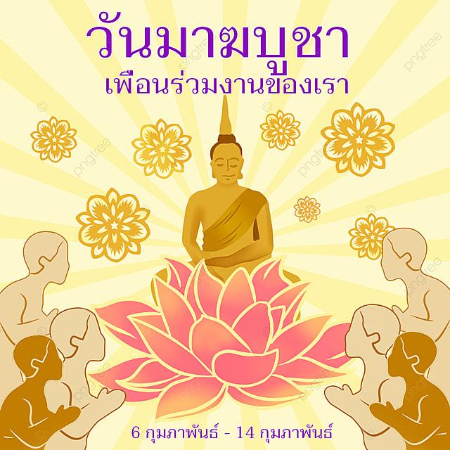 thailand ten thousand buddhas day golden divergence poster