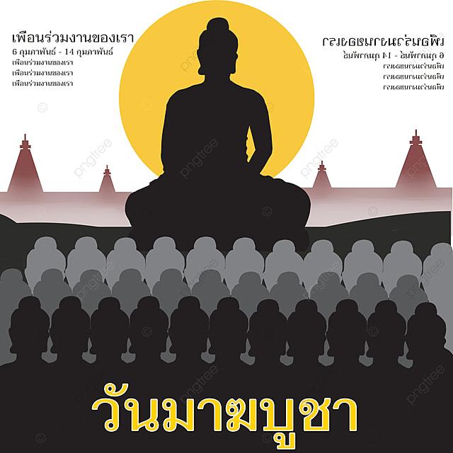 thailand ten thousand buddhas day poster black background