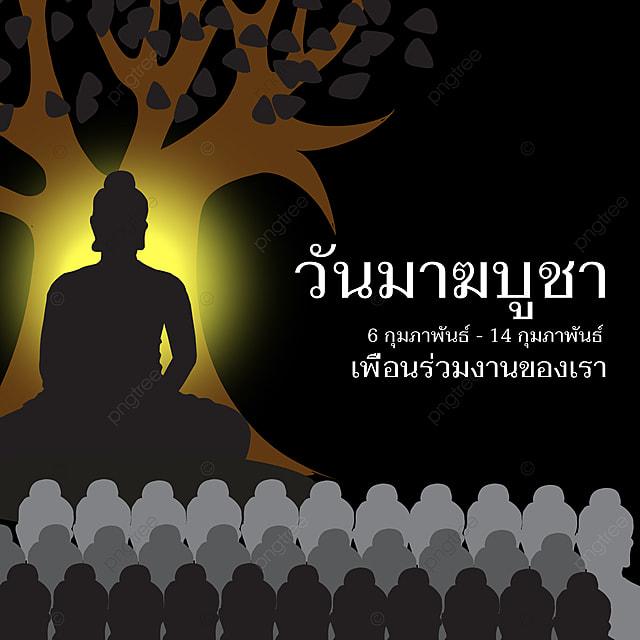 thailand ten thousand buddhas day poster black gold