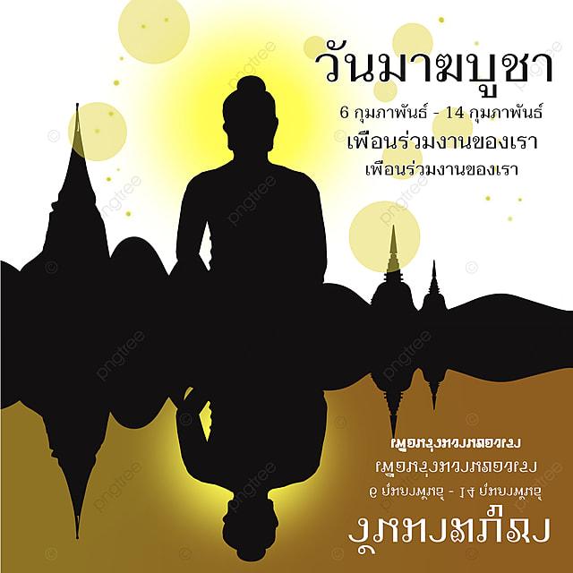 thailand ten thousand buddhas day poster black silhouette