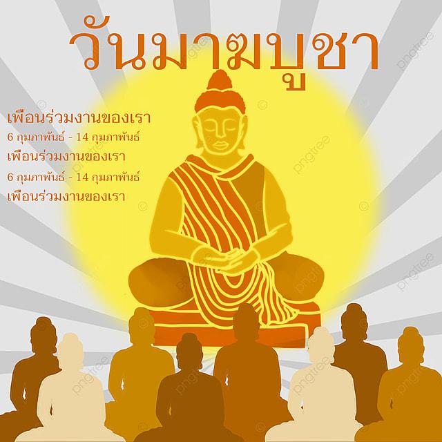 thailand ten thousand buddhas day poster golden buddha