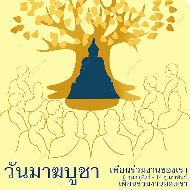 thailands ten thousand buddhas day poster golden