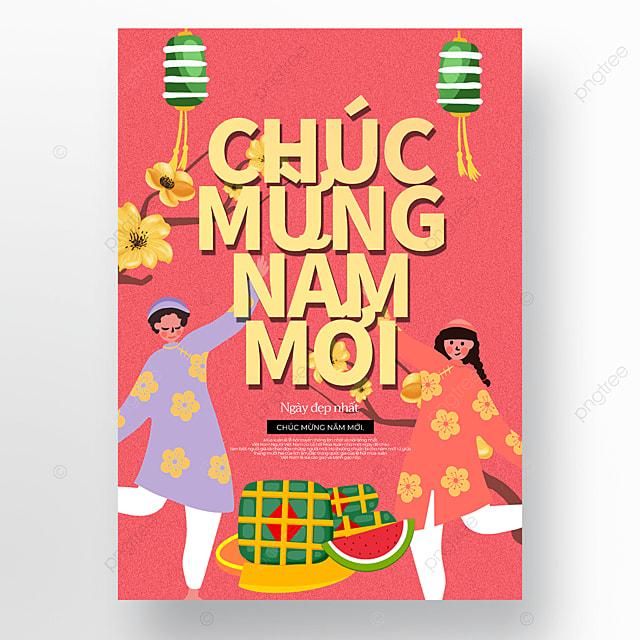 cartoon vietnamese new year poster template