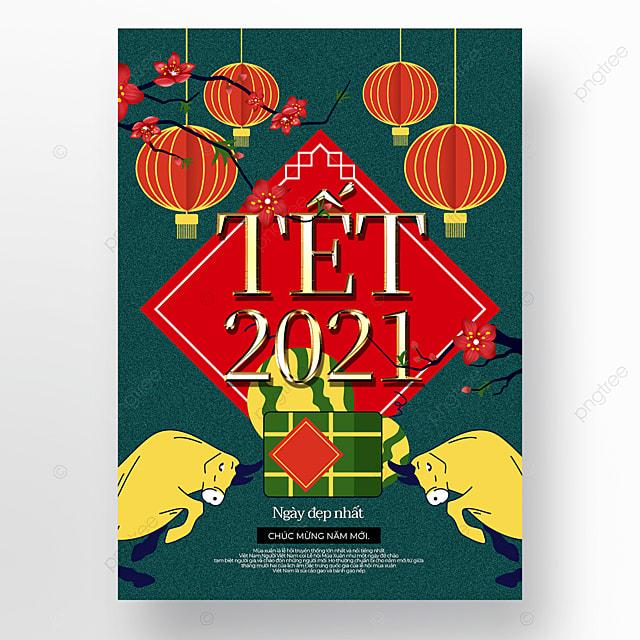 dark green background vietnamese new year poster template