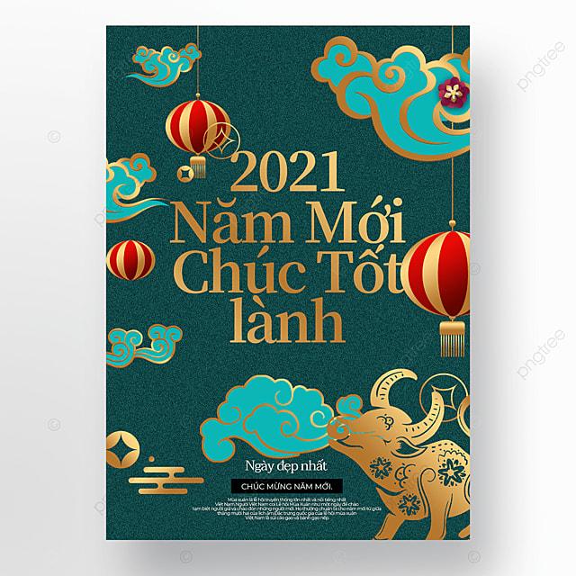 dark green creative vietnam new year poster template