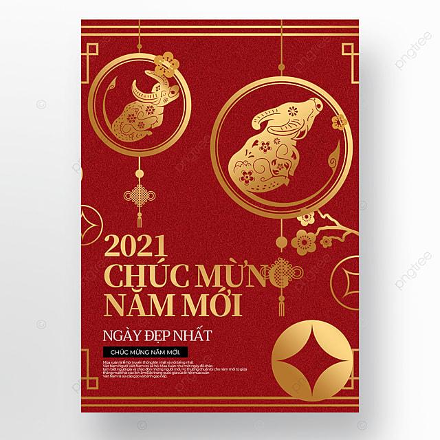 golden vietnamese new year poster template on dark red background
