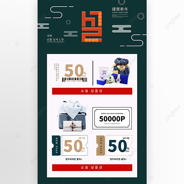 new year xiangyun creative neon promotion details page