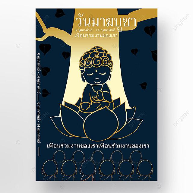 propaganda poster of thailand ten thousand buddhas day