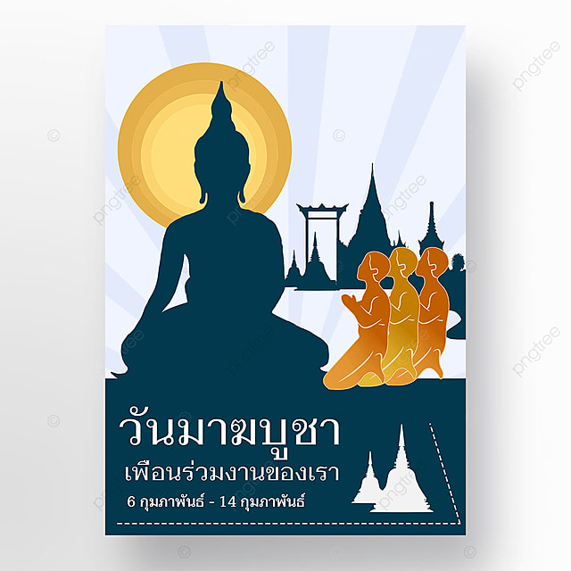 thailand ten thousand buddhas day promotional poster architecture divergence
