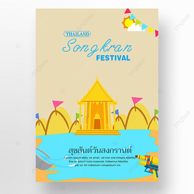 architecture thailand songkran festival poster