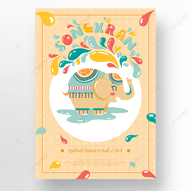 elephant color water drop poster